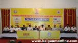 MSME Expo – 2013 Inaugurated - Belgaum