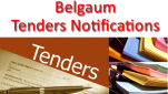 Tender Notice: Supply & Installation Of Computer Systems, UPS & Printer At Belgaum