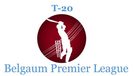 Reading the 22 Yards - Nitin Shirgurkar's Belgaum Premier League | - Blog by Chaitanya Halgekar