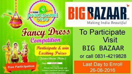 Fancy Dress Competition @ BIG BAZAAR