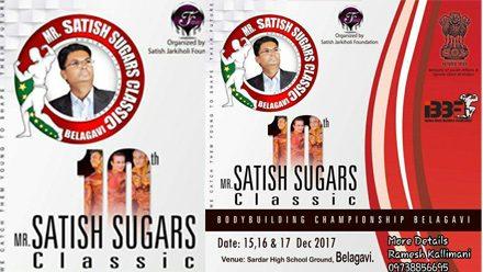Mr. Satish Sugars Classic