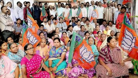 MLA Sanjay Patil, and other members staged dharna for not Inviting him for inauguration of works