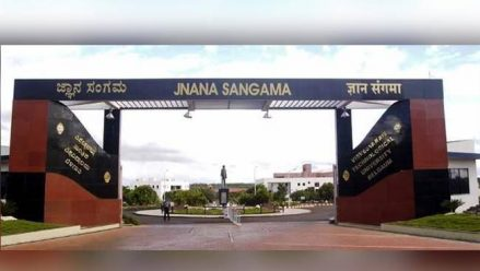 Belgaum | VTU in news for wrong Reasons again | Marks cards of students go missing