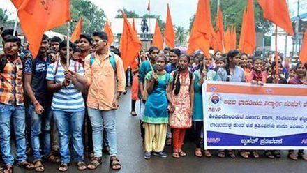 Belagavi | Akhil Bharatiya Vidyarthi Parishat takes out rally seeking immediate repair of schools.