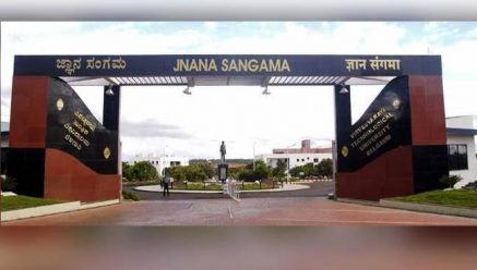 VTU tweaks its carry-over system | Third Year Admission possible in-spite of first year backlogs