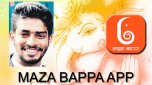View All Mandal Ganpati's from your Phone | Android app now available | App By Shreyas Patil Belgaum