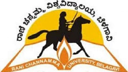 RCU exams postponed