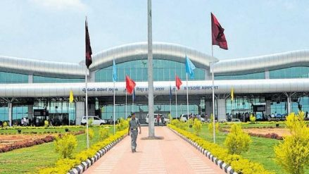 Mysuru airport to add new flight route | Mysuru - Belagavi flight route soon