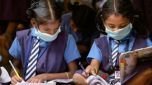 Coronavirus Outbreak: Karnataka Govt postpones examinations of class 7-9 till March 31